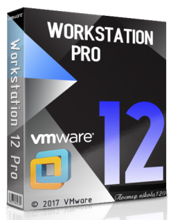 VMware Workstation 12 Pro 12.5.7 Build 5813279 RePack by KpoJIuK