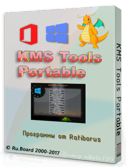 KMS Tools Portable 13.07.2017 by Ratiborus Portable