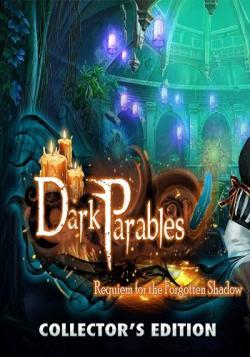 ключ к игре темные предания последняя золушка коллекционное издание-1