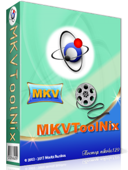 MKVToolNix 14.0.0 Final + Portable