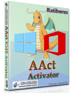 AAct 3.8 Portable