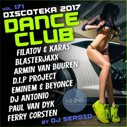 VA - Дискотека 2017 Dance Club Vol. 171 от NNNB