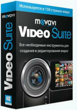 Movavi Video Suite 17.1.0 RePack