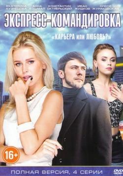 Скачать авторский фильм доктора лосева украина