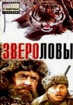 глеб нифонтов режиссер фото