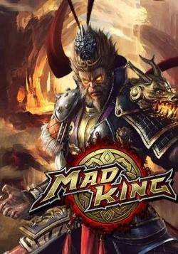 Mad King [05.03.18]