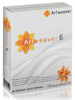 Artweaver Plus 6.0.8 RePack by elchupacabra 6.0.8 RePack