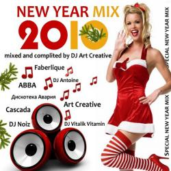 Happy New Year 2010 - Mixed and Complited by DJ Art Creative