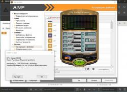 AIMP 4.13 Build 1887 Final RePack by D!akov [Multi/Ru] 4.13 Build 1887 RePack