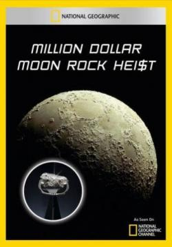 Похищение лунного камня / National Geographic. Million Dollar Moon Rock Heist VO