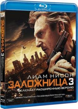 Заложница 3 / Taken 3 [2-in-1: Theatrical Extended Cut] 2xDUB