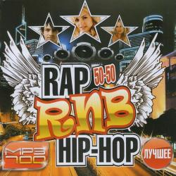 Rap/Hip-Hop/R'n'B