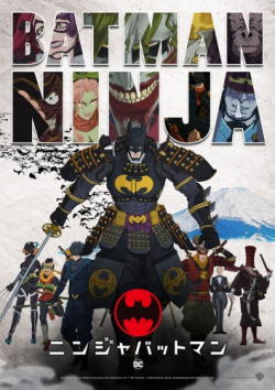 Бэтмен-ниндзя / Batman Ninja [Сhocoba] [Movie] [RUS +ENG] [1080p]